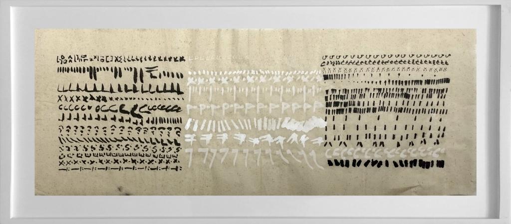 music notation music score - félix-antoine morin 2020 - 10