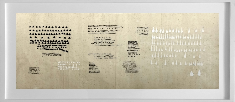Félix-Antoine Morin – Graphic notation study #7